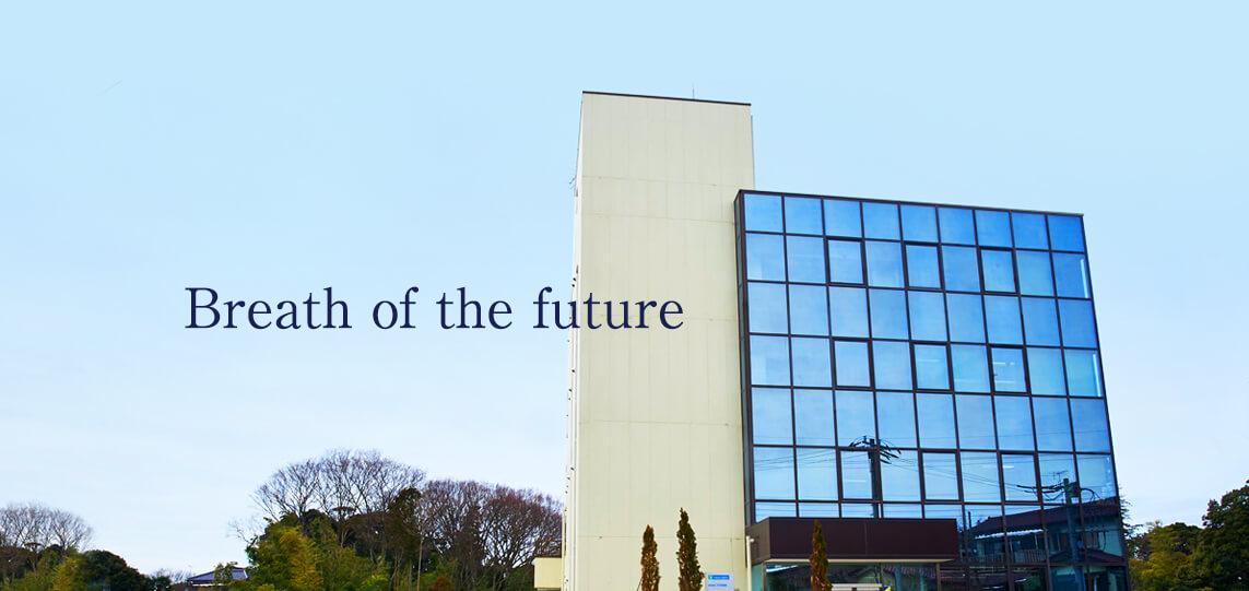 Breath of thfe future
